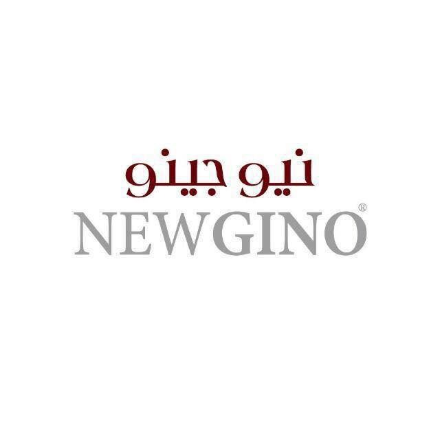 نيو جينو