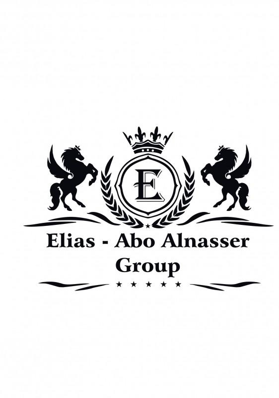 مجموعة الياس أبو النصر التجارية