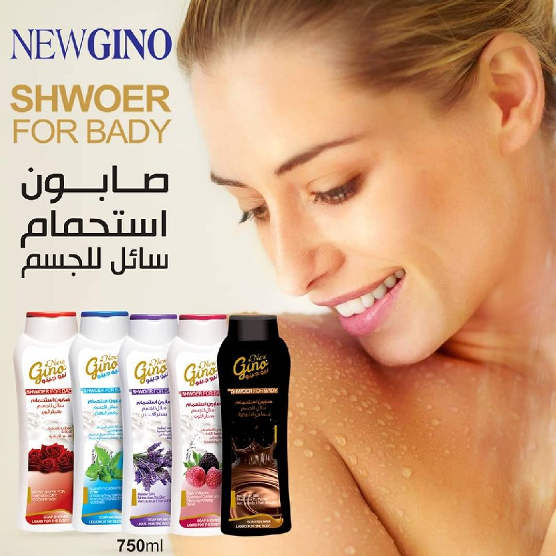صابون استحمام للجسم شاور نيوجينو ٧٥٠ مل