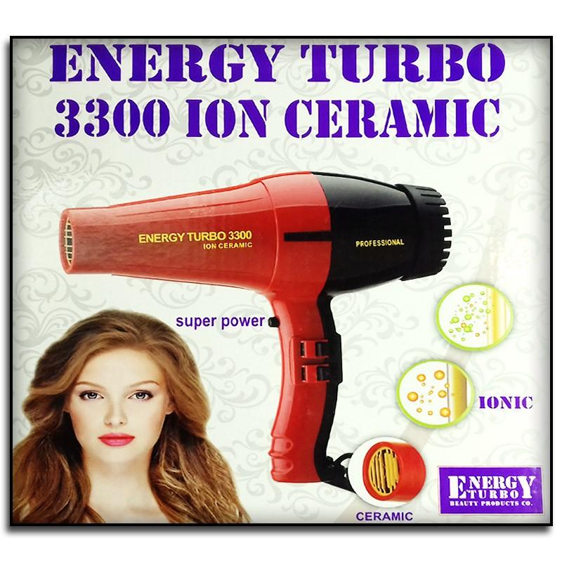 مجفف شعر 3300