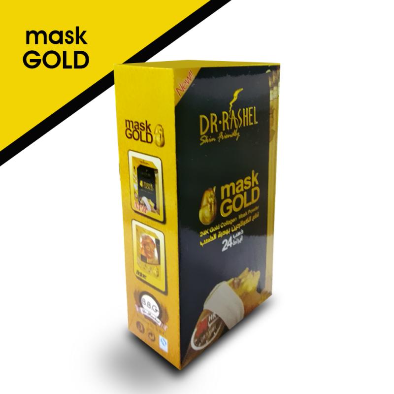 قناع بودرة الذهب والكولاجين والكافيار 300 جرام