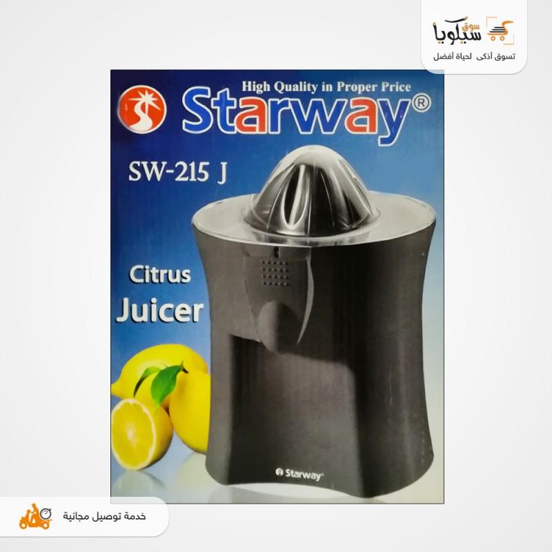 عصارة starway