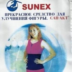 حزام حراري Sunex