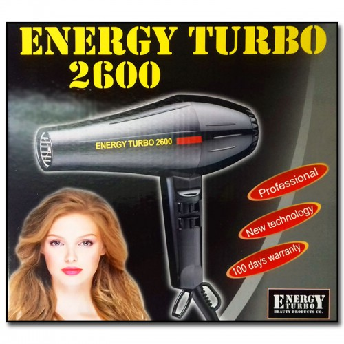 مجفف شعر 2600