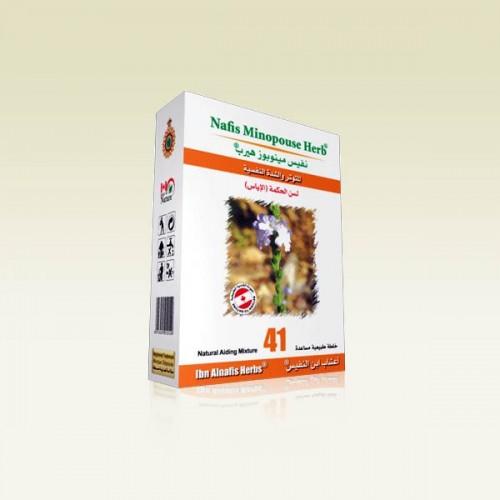 لتعويض الكالسيوم الطبيعي للجسم  41