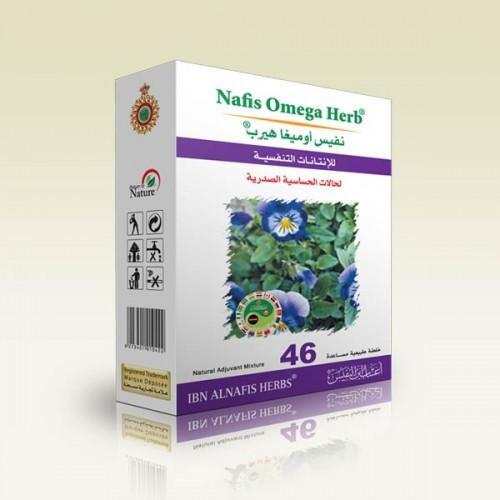 للإنتانات التنفسية (حساسية)  46