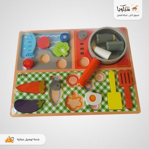 مجموعة أدوات المطبخ