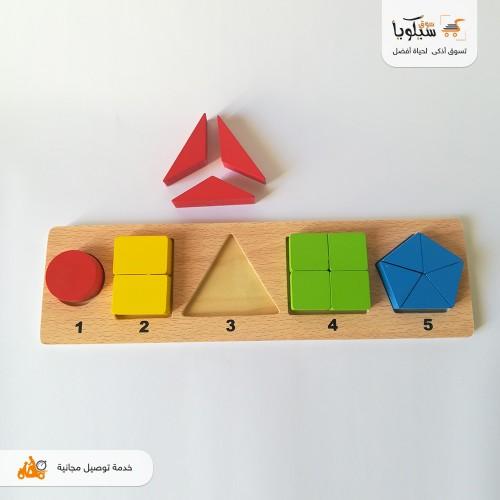 مجموعة أشكال هندسية AL-14