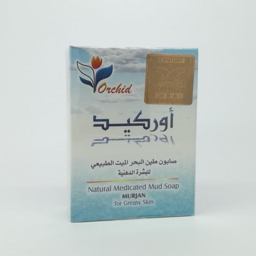 صابون اوركيد للبشرة الدهنية
