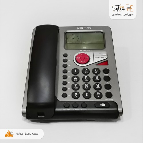 هاتف ميراكو