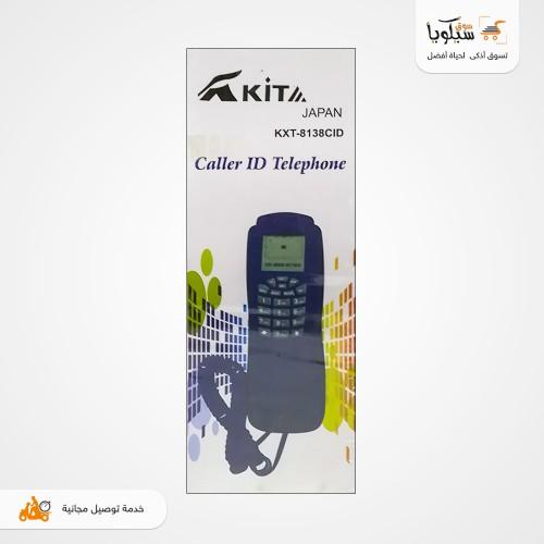 هاتف KiT