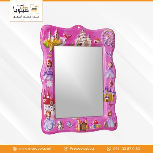 مرآة صغيرة اطار بلاستيك