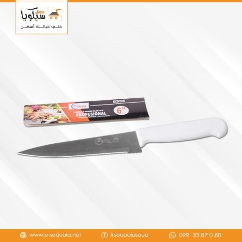 سكين تقطيع