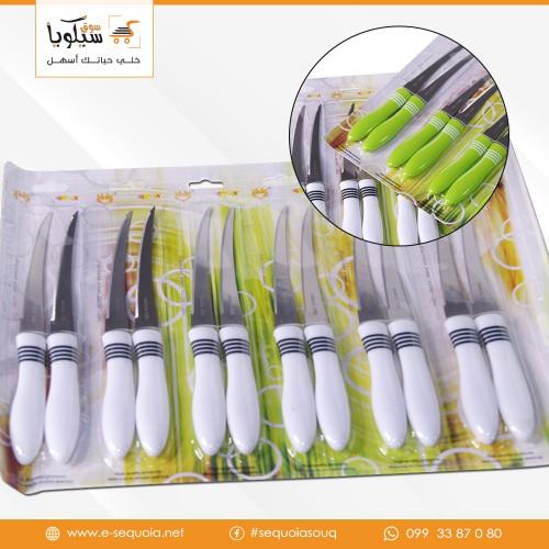 طقم سكاكين فواكه