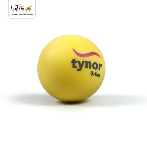 كرة تمرين اعصاب