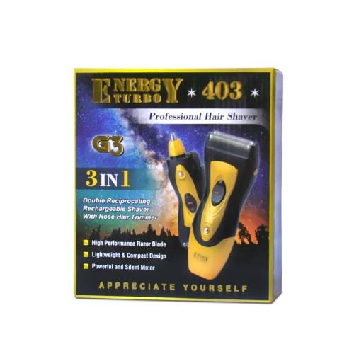 مكنة حلاقة رجالية (403)