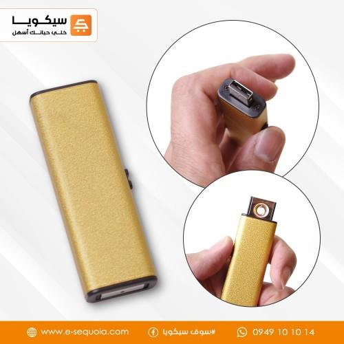 قداحة  وشيعة USB