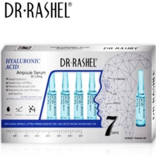 أمبولات د.راشيل بالهالورونيك