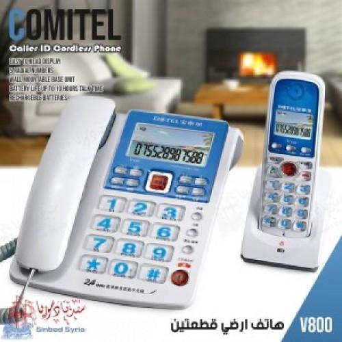هاتف قطعتين COMITEL V800