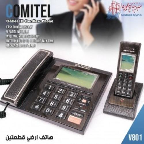 هاتف ارضي قطعتين comitel  v801