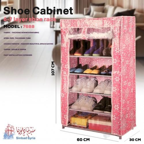 خزانة احذية قماشية
