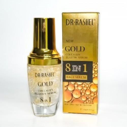 سيروم الذهب و الكولاجين د.راشيل