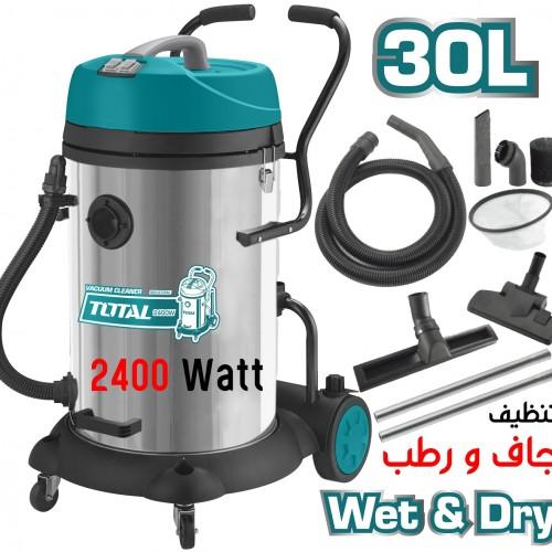 شفاط صناعي - تنظيف الرطب والجاف - 2400 واط