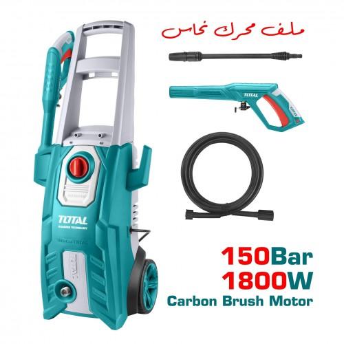 مغسل الضغط العالي على دواليب - صناعي - 1800 واط - 150 بار