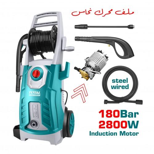مغسل الضغط العالي على دواليب - صناعي - 2800 اوط - 180 بار