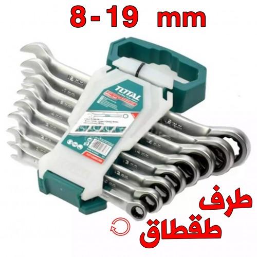 مجموعة مفتاح مزدوج / شق+حلق طقطاق / عالي الجودة / 8-19 ملم