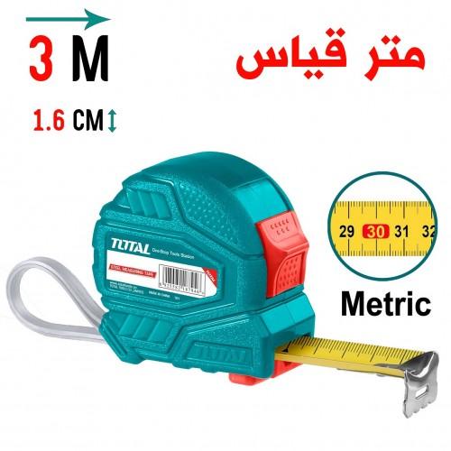 متر قياس 3mx16mm طول وعرض