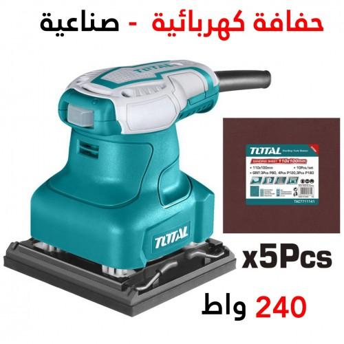 حفافة كهربائية - صناعية - 240 واط