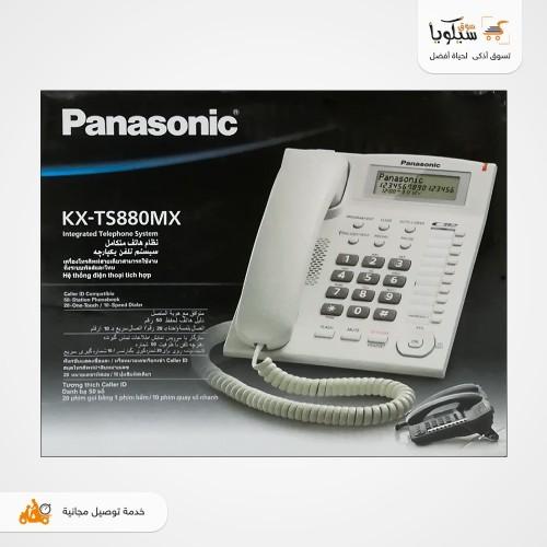 هاتف Panasonic 880 الأصلي