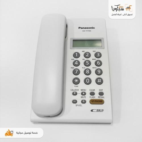 هاتف Panasonic 7705 الأصلي