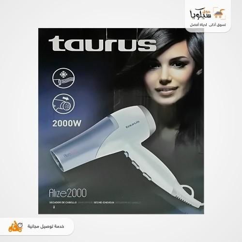 مجفف شعر توروس أليز 2000 وات