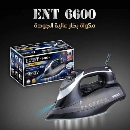 مكواة انيرجي 6600
