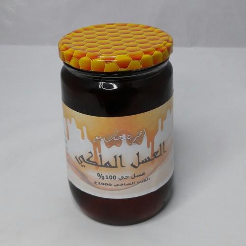 العسل الملكي 1000غ