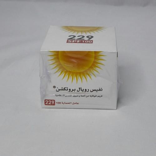 كريم للوقاية من اشعة الشمس 229