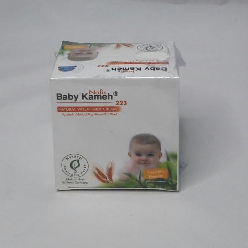 صابونة لحالات السماط 223 للاطفال
