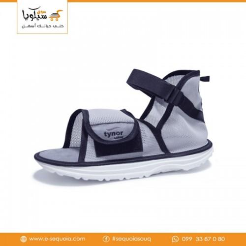 حذاء الجبيرة C08