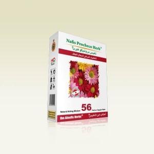 لتخفيف اعراض السعال الجاف 56