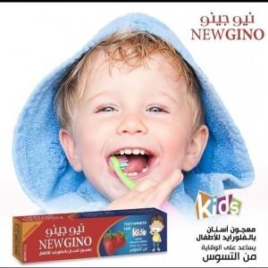 معجون أسنان نيوجينو للأطفال ٦٠ غ