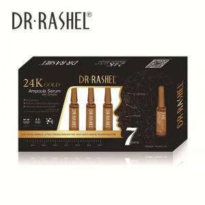 أمبولات الذهب ٢٤ قيراط د.راشيل