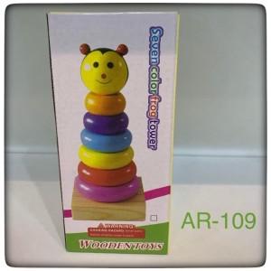 برج ألوان AR-109