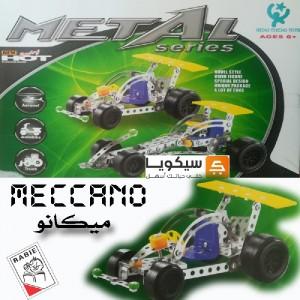 ميكانو سيارة رياضية No.015