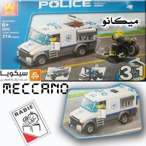 ميكانو الشرطة