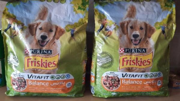 طعام كلاب friskies