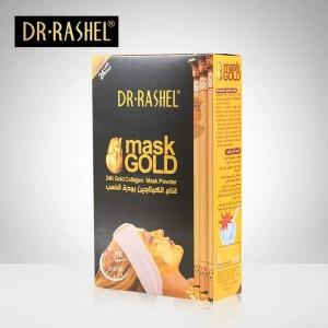 قناع الذهب بودرة د.راشيل