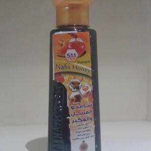 كريم العسل 211
