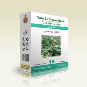 مطهرة للفم وللاقلاع عن التدخين 15